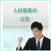 介護事業 訪問介護 経営 コンサルティング事業 開業支援 大阪 枚方 枚方市