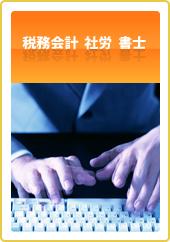 介護事業 経営 福祉事業 コンサルティング事業 開業支援 大阪 枚方